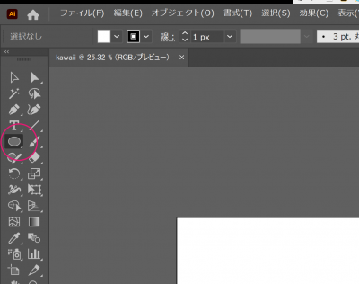 Illustrator楕円ツール